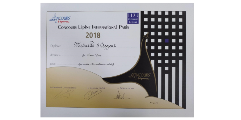 The Silver Award of 2018 Concours Lepine Paris